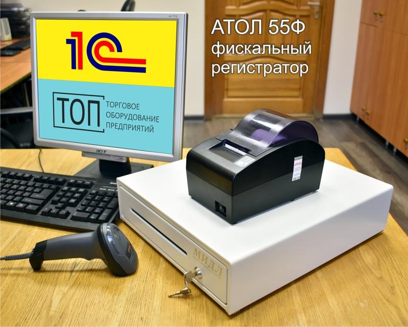 Фискальный регистратор ККТ АТОЛ 55Ф - купить в Казани