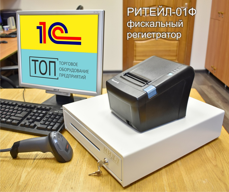 Фискальный регистратор ККТ РИТЕЙЛ 01Ф - купить в Казани